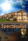 """Обкладинка книги """"Spectaculus"""""""