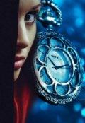 """Обкладинка книги """"Час – тонка грань світу"""""""