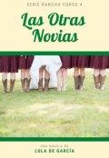 """Portada del libro """"Las otras novias (4o Serie Rancho Corso)"""""""