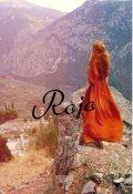 """Portada del libro """"Rojo"""""""