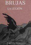 """Portada del libro """"Brujas, La Legión"""""""