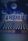 """Portada del libro """"Cirque Animarum """""""