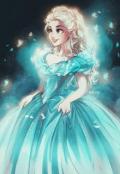 """Portada del libro """"La princesa amable y bondadosa y hermosa"""""""