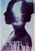"""Portada del libro """"El secreto de Aruma"""""""