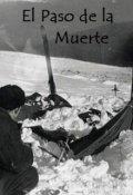 """Portada del libro """"El Paso de la Muerte"""""""
