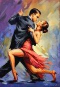 "Book cover ""Танец"""