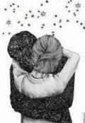 """Portada del libro """"Beso Bajo Las Estrellas"""""""