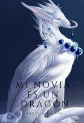 """Portada del libro """"Mi Novia es un Dragón"""""""