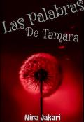 """Portada del libro """"Las Palabras De Tamara (#3 Chicas)"""""""