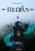 """Portada del libro """"Helian"""""""