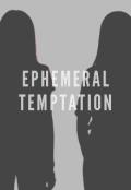 """Portada del libro """"Ephemeral Temptation"""""""