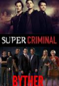 """Portada del libro """"Supercriminal"""""""