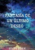 """Portada del libro """"Fantasía de un último deseo"""""""