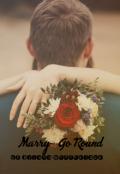 "Book cover ""Marry - Go Round"""