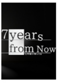 "Book cover ""7 Years From Now"""