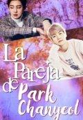 """Portada del libro """"1.- La Pareja de Park Chanyeol"""""""