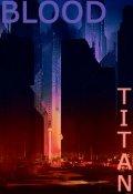 """Обкладинка книги """"Кривавий Титан """""""