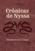 """Portada del libro """"Crónicas de Nyssa: Hermanos de Fuego"""""""