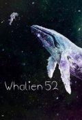 """Portada del libro """"Whalien 52: Escucha Nuestra Voz"""""""