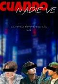 """Portada del libro """"Cuando Nadie Ve {jungkook, Hoseok, Jimin}[bts]"""""""