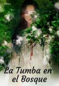 """Portada del libro """"La Tumba en el Bosque"""""""