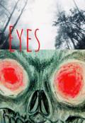 """Portada del libro """"Ojos en la oscuridad"""""""