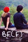 """Book cover """"Bf(f)"""""""