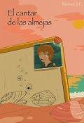 """Portada del libro """"El Cantar De Las Almejas"""""""