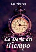"""Portada del libro """"La Dama del Tiempo"""""""
