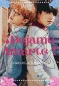 """Portada del libro """"♡ Dejame Amarte ♡  (jimin,kookie y tu)"""""""