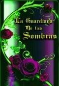 """Portada del libro """"La Guardiana de las Sombras I"""""""