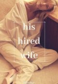 "Book cover ""His Hired Wife"""