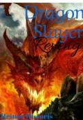"""Portada del libro """"Dragon Slayer Reveng ( La Venganza del Asesino de Dragones l"""""""