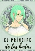 """Portada del libro """"El príncipe de las hadas"""""""