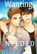 "Book cover ""Wanting To Be Needed"""