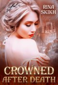 """Book cover """"Crowned after death"""""""