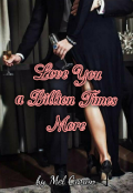 "Book cover ""Love You a Billion Times More"""