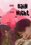 "Portada del libro ""My Rain, My Night"""