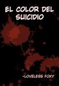 """Portada del libro """"El color del suicidio"""""""