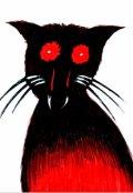 """Portada del libro """"Ojos de Terror Infinito"""""""