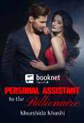 "Book cover ""Personal Assistant to the Billionaire"""