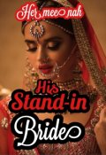 """Book cover """"His Stand-in Bride"""""""