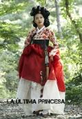 """Portada del libro """"La última princesa♡ """""""