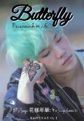 """Portada del libro """"Butterfly (recuperando Mi Vida) -Bts Saga 花樣年華- (suga)"""""""