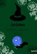 """Portada del libro """"Evie Grehnne. Introducción a la magia."""""""