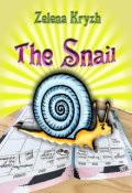"""Book cover """"The Snail"""""""