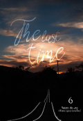 """Portada del libro """"The last time"""""""