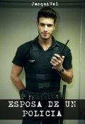 """Portada del libro """"Esposa De Un PolicÍa """""""