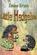 "Book cover ""Little Hedgehog"""