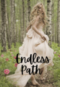 """Book cover """"Endless Path """""""